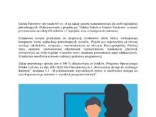 """Więcej o: Projekt """"Zdalna Szkoła"""""""
